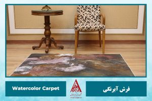 watercolor carpets